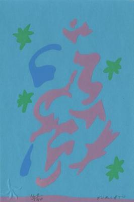 giulio turcato litografia 4