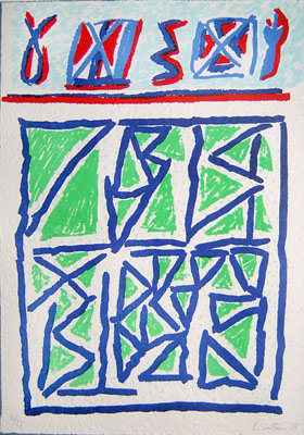 riccardo licata serigrafia 1998 B