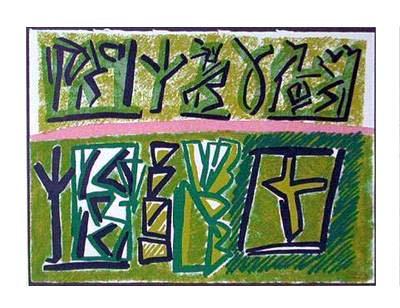 riccardo licata serigrafia 1998 A